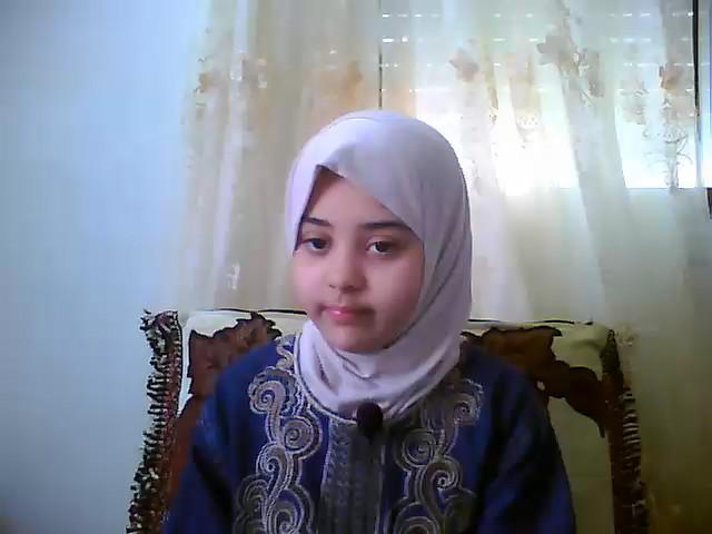علياء محمدأمين أسنغور